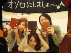 ファイル 258-5.jpg